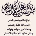 منوعاتٌ (@0555656D) Twitter