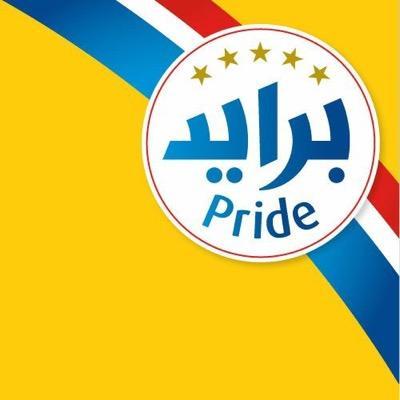 @PrideCheese