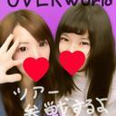 Ria∞静岡参戦予定(。-_-。) (@0130_aoi) Twitter