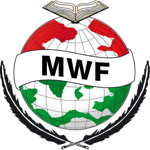 Minhaj Welfare