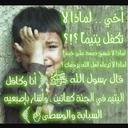 الشرقيه/ الخفجي (@11rr11rr11rr) Twitter