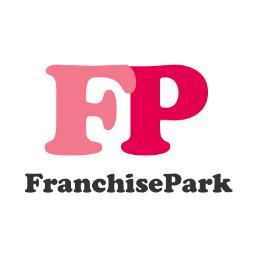 フランチャイズパーク