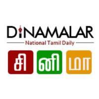 Dinamalar Cinema