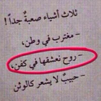 ومتع فقيدي بجنتك A44rem Twitter