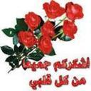 خالدمحمد (@5BC5guyqikehJAU) Twitter