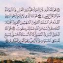 ابوفارس (@055066647777777) Twitter