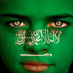 TrendsinSaudiArabia