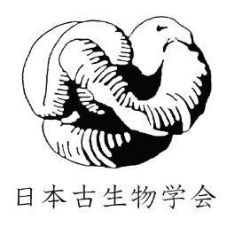 日本古生物学会 公式 Fossiljapan Twitter