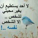 علمتني الحياة (@00967713623619) Twitter