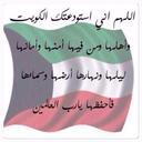 faisalrajab (@59Bo3bood) Twitter