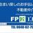 The profile image of FPtakumi