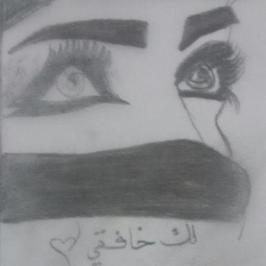 العيون الناعسه H5550000h Twitter