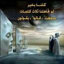assi Silem 123 (@006679c6b75d443) Twitter