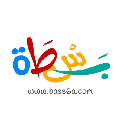 @Bass6aStore