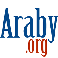 Araby.org Community