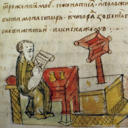 Русские летописи (сиди в тереме, а не в палате)