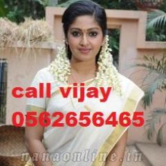 Nude and hot tamil girls