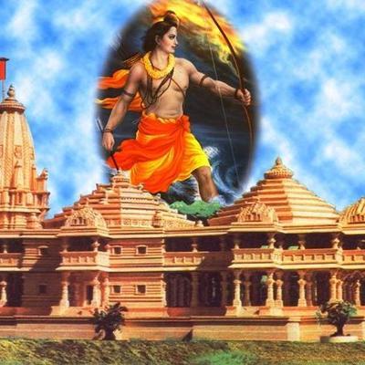 prabhu ramchandra
