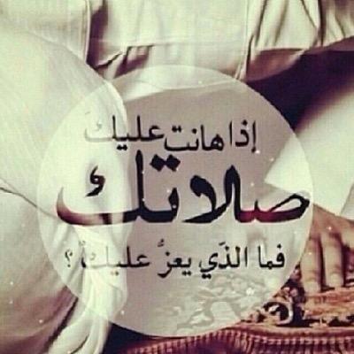 صلوا علي الحبيب's Twitter Profile Picture