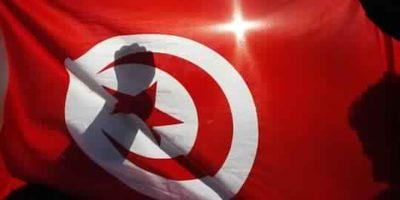 Tunisnews