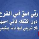 Eyad Eyad (@5d2949678a59440) Twitter