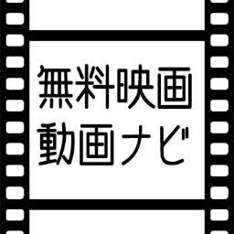 ナビ 動画