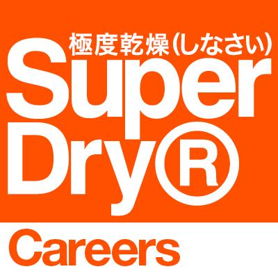 Superdry Careers