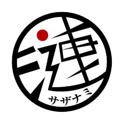 Sazanami Label On Twitter 近年アナログレコードの即完売が続いていた歌謡ロックグループ サロメの唇 が5年ぶりとなる待望のcdアルバムを発売 ジャケットは宇野亜喜良の描き下ろし Https T Co Ih4u0bi9ii