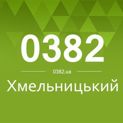 @0382khmelnytsky