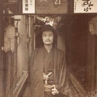 hiromichi watanabe