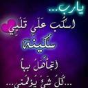 Ayman Hasanen (@061e533db4f6443) Twitter