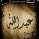 Abdullah  (@0048262adf7c434) Twitter
