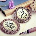 Manal Mahdy (@5743bccb61554dd) Twitter