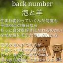 龍人 (@0527behknqux) Twitter