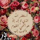 daraa habebty (@585b8ddae96743d) Twitter