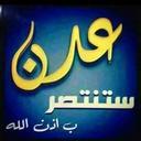وليد اليهري اليافعي (@056905bda03648e) Twitter
