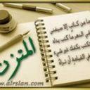 عمر رزق (@0100100100_123) Twitter
