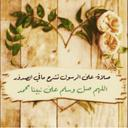آمون  الشمري  (@58123651749e4b0) Twitter