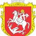 Поляки висунули перші звинувачення за порушення закону про Інститут нацпам'яті - Цензор.НЕТ 4683