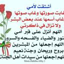 ابو يعقوب (@0552621389) Twitter