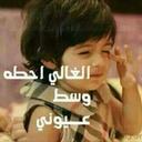فهد العتيبي (@11as88) Twitter