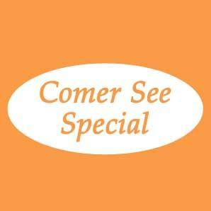 Comer See Special