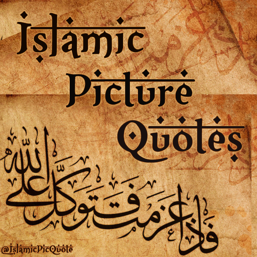 "Islamic Pic Quotes On Twitter: ""Start Your Day With"