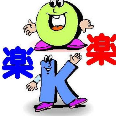 楽しく英語 @tanoshiku_eigo