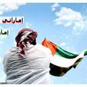 Ali المرزوقي
