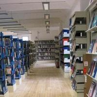 Grangegorman Library