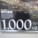 masayuki tanimoto (@1956syachou) Twitter