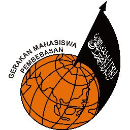 Gema Pembebasan Kk On Twitter Mari Dukung Pengembangan Dakwah Islamiyah Di Bumi Papua Pembangunan Kembali Masjid Di Kab Tolikara Papua Https T Co Nbdsrynrxf