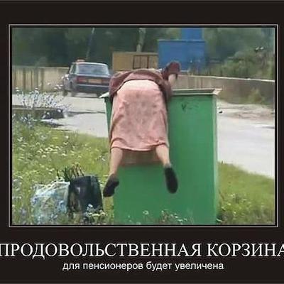 Подрыв_устоев (@kamazpomoev4)