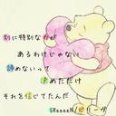GRCReW*naoki (@0918West) Twitter